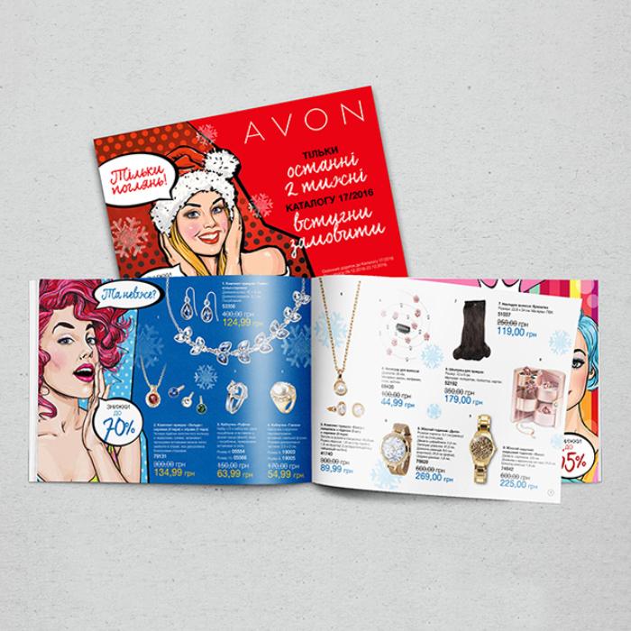 Буклети, брошури, каталоги, книги