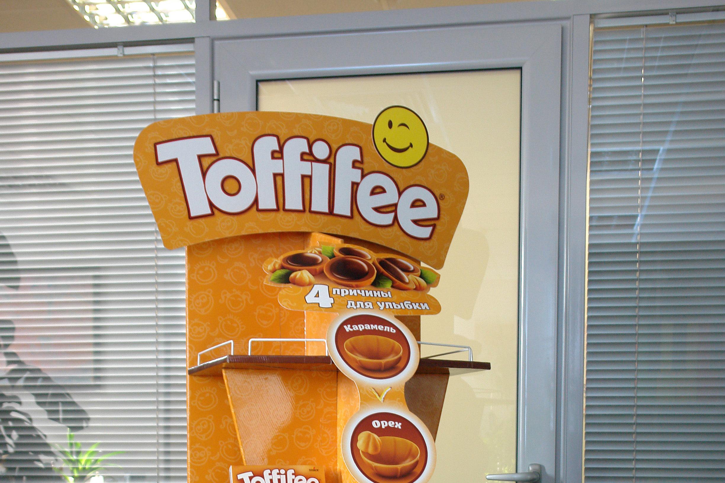 Стойка Toffifee (2)