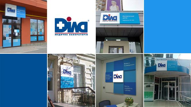Banner_Dila